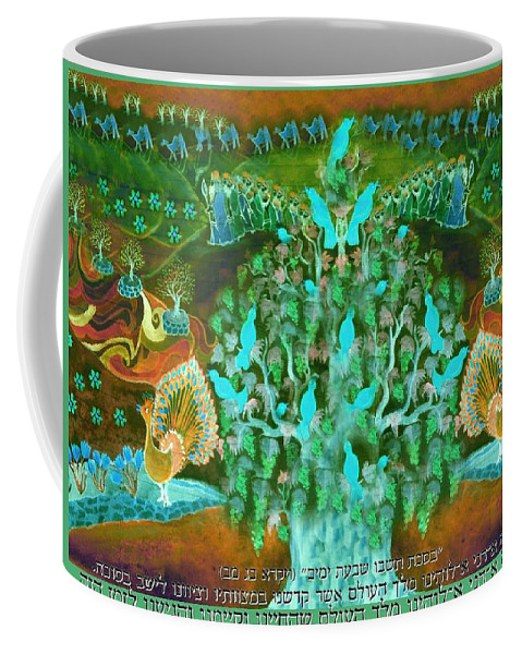Lulav Coffee Mug featuring the digital art Sukkot- Prayer In The Sukkah by Sandrine Kespi