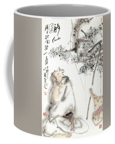 A Drunk Coffee Mug featuring the painting A Drunk by Wu Shanming