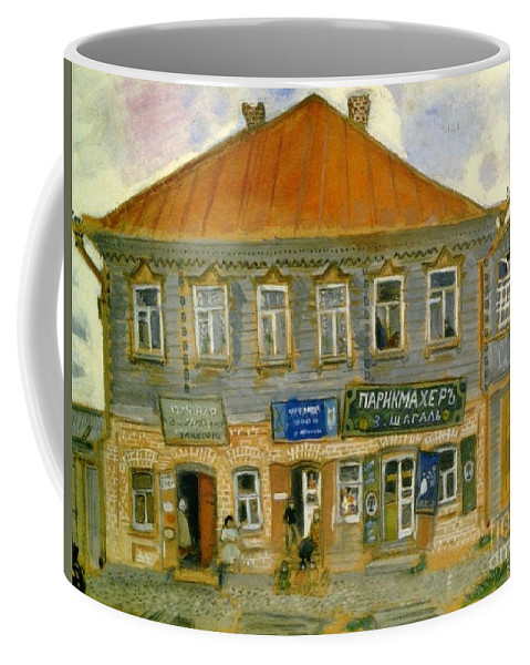 A House In Liozna Coffee Mug featuring the painting A House In Liozna by Marc Chagall