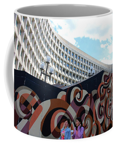 Mural Coffee Mug featuring the photograph A Mural At L'enfant Plaza by Cora Wandel