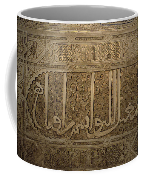 Granada Coffee Mug featuring the photograph A View Of Arabic Script On The Wall by Taylor S. Kennedy