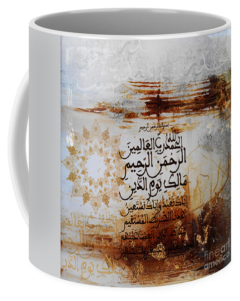 Islamic Art Coffee Mug featuring the painting Alhamdo-lillah by Gull G