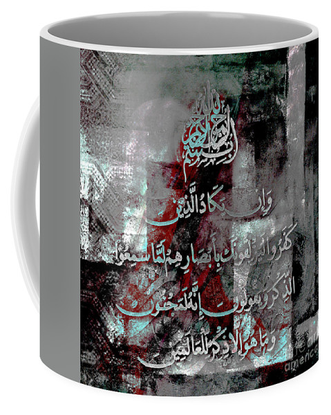 Bismillah Coffee Mug featuring the painting Arabic Calligraphy 001 by Gull G