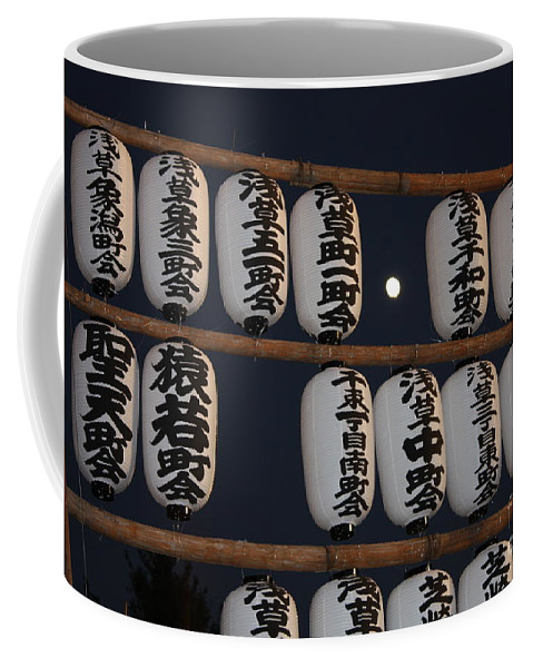 Tokyo Coffee Mug featuring the photograph Asakusa Temple Lanterns With Moon by Carol Groenen