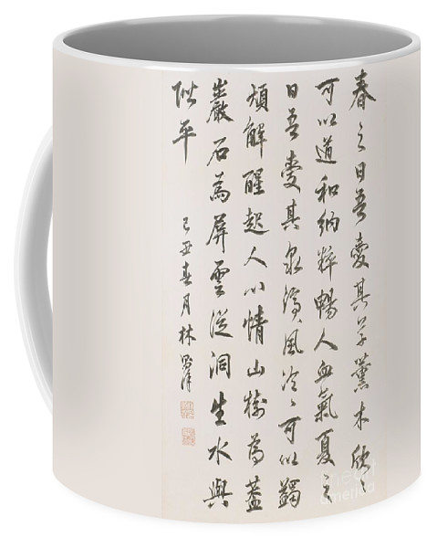Lin Zexu 1785-1850 Bai Juyi�s Poem In Running Script Coffee Mug featuring the painting Bai Juyis Poem In Running Script by Celestial Images