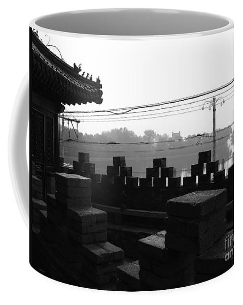 Beijing Coffee Mug featuring the photograph Beijing City 1 by Xueling Zou