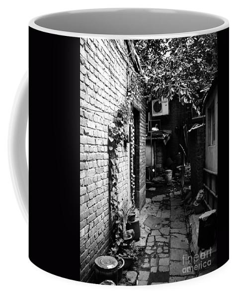 Beijing Coffee Mug featuring the photograph Beijing City 17 by Xueling Zou