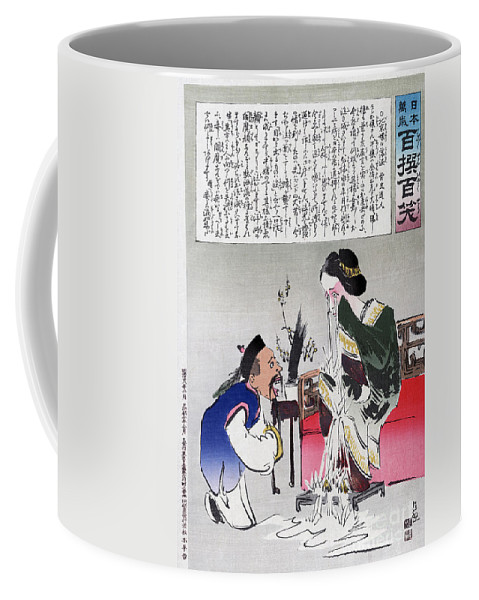1895 Coffee Mug featuring the photograph Chinese Cartoon, C1895 by Granger