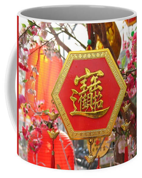 Tradition Coffee Mug featuring the photograph Chinese New Year Decorations by Yali Shi