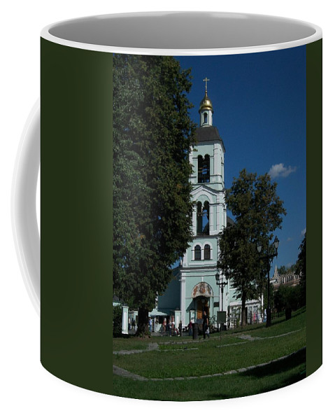Church Of The Holy Mother Of God The Source Of Life Coffee Mug featuring the photograph Church Of The Holy Mother Of God The Source Of Life At Tsaritsyno Park by James Hanemaayer