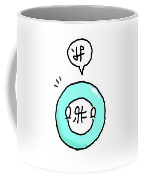 Conlang Coffee Mug featuring the digital art Greetings from Ruchuball by Jagalapon