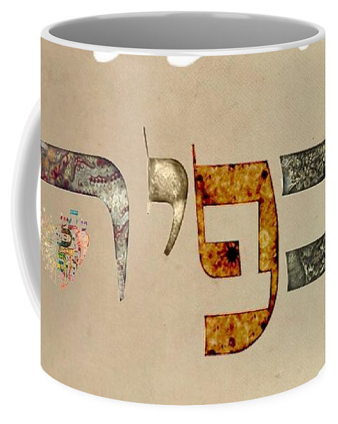 Hebrew Coffee Mug featuring the digital art Hebrew Calligraphy- Kfir by Sandrine Kespi