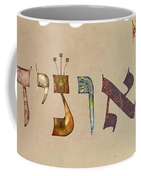 Hebrew Coffee Mug featuring the digital art Hebrew Calligraphy- Leonid by Sandrine Kespi