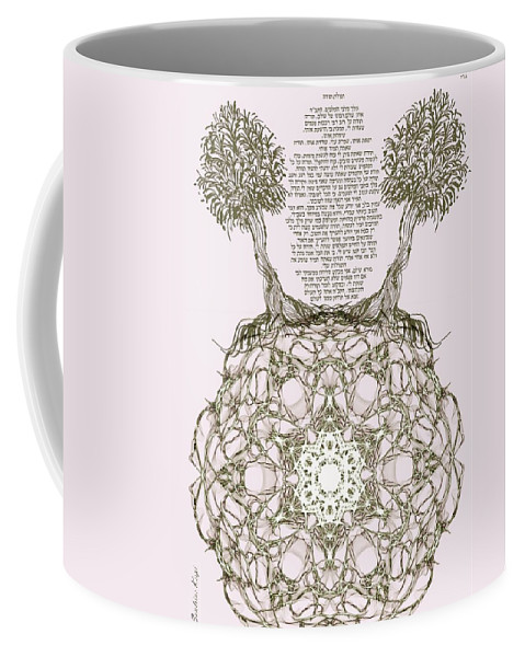 Hebrew Prayer Coffee Mug featuring the digital art Hebrew Prayer- Toda- Thanks To The Lord by Sandrine Kespi