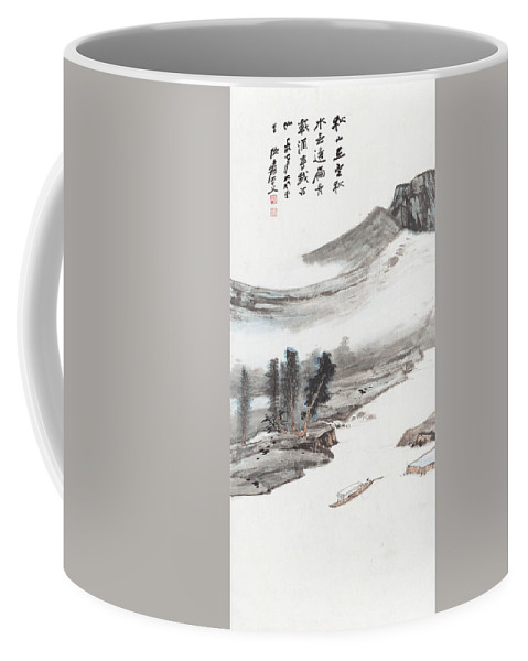 Ink And Wash Coffee Mug featuring the painting Ink And Wash Pine by Zhang Daqian