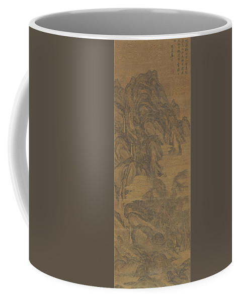 Ink Painting Coffee Mug featuring the painting Ink Painting Landscape by Tang yin