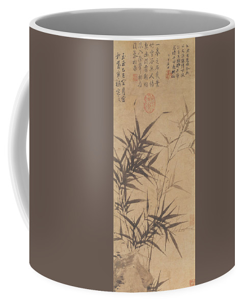 Ink Painting Coffee Mug featuring the painting Ink Painting Stone Bamboo by Asian Art