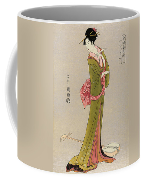 1794 Coffee Mug featuring the photograph Japan: Geisha, C1794 by Granger