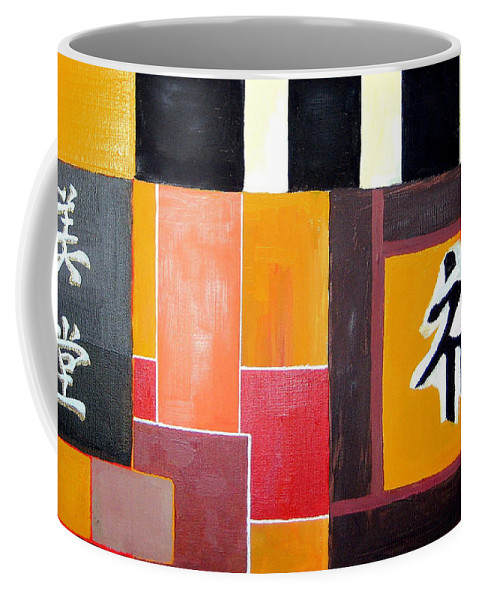 Japonise Coffee Mug featuring the painting Japonise Painting by Alban Dizdari
