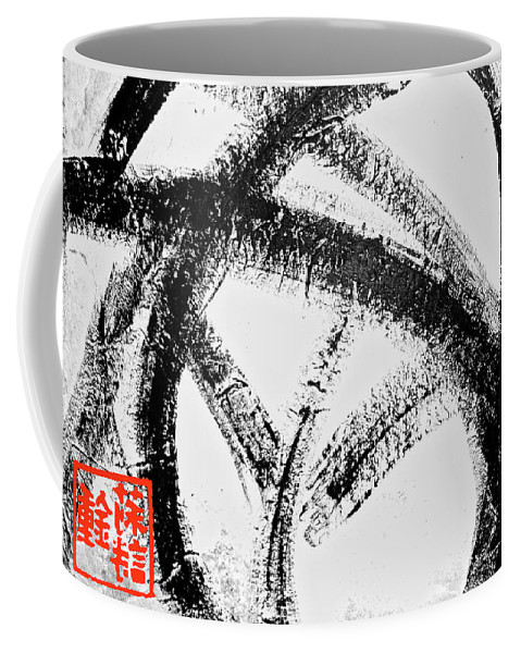 Red Coffee Mug featuring the painting Kinetic Energy by Joan Reese