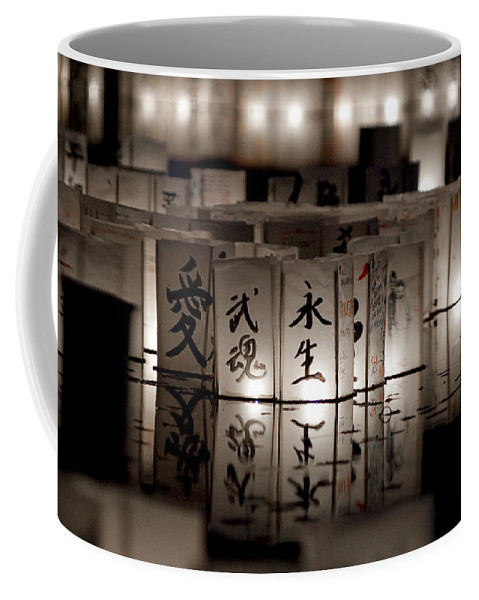 Japanese Lanterns Coffee Mug featuring the photograph Lit Memories by Greg Fortier