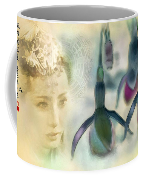 Lonely Princess Coffee Mug featuring the photograph Lonely Princess by Daniel Arrhakis