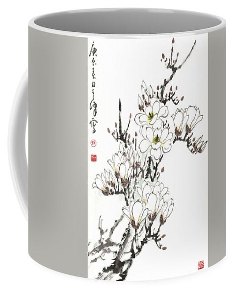 Magnolia Coffee Mug featuring the painting Magnoliamagnolia by Sun Qifeng