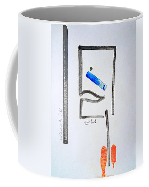 Drawing Coffee Mug featuring the painting Mirror Mirror On The Wall by Charles Stuart