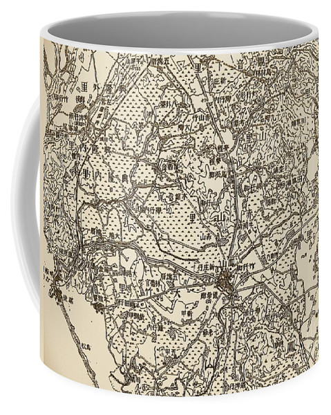 Old Coffee Mug featuring the photograph Old Chinese Map by Yali Shi