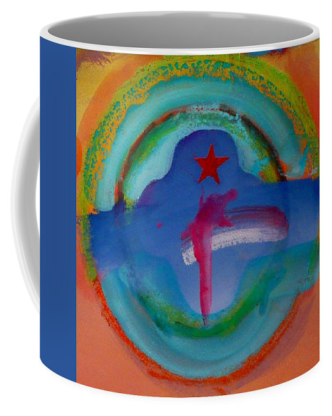 Logo Coffee Mug featuring the painting one by Charles Stuart