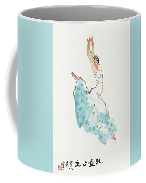 Peacock Dance Coffee Mug featuring the painting Peacock Dance by Yang Zhiguang