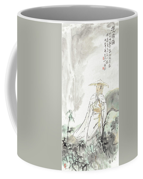 Poet Coffee Mug featuring the painting Poet China by Wu Shanming