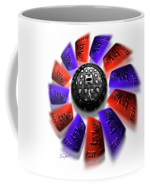 Red White And Blue Coffee Mug featuring the photograph Rally Round The Flag by Charles Stuart
