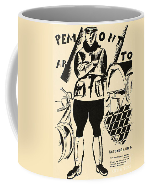1917 Coffee Mug featuring the photograph Russia: Mechanic, 1918 by Granger