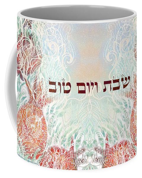 Pomegrenates Coffee Mug featuring the digital art Shabat And Holidays by Sandrine Kespi