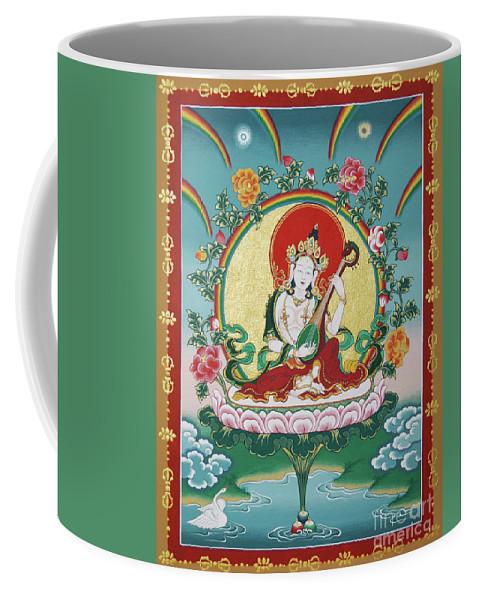 Shri Saraswati Coffee Mug featuring the painting Shri Saraswati - Goddess Of Wisdom And Arts by Sergey Noskov
