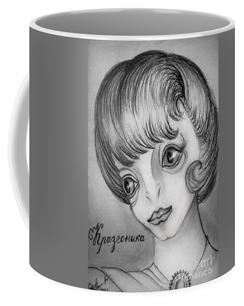 Girl Coffee Mug featuring the drawing Space Alien Girl. Portrait by Sofia Metal Queen