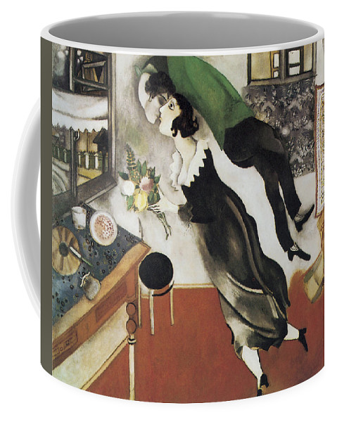 The Birthday Coffee Mug featuring the painting The Birthday by Marc Chagall