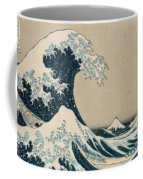 Wave Coffee Mug featuring the painting The Great Wave of Kanagawa by Hokusai