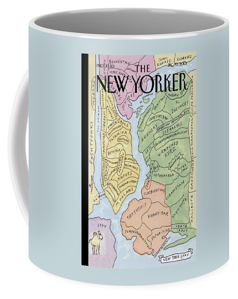 New Yorkistan Coffee Mug featuring the painting New Yorkistan by Maira Kalman and Rick Meyerowitz