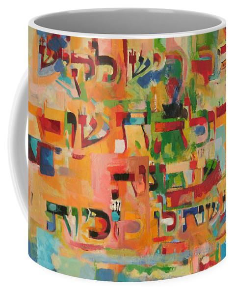 Jewish Art Coffee Mug featuring the painting The Power Of Repentance by David Baruch Wolk