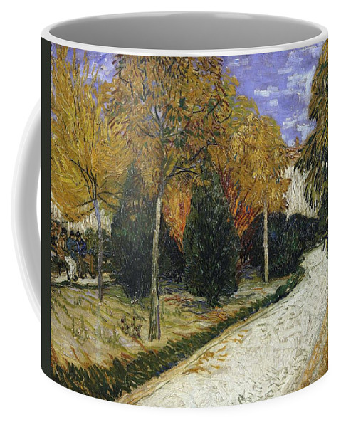 Nature Coffee Mug featuring the painting The Public Garden by Artistic Panda