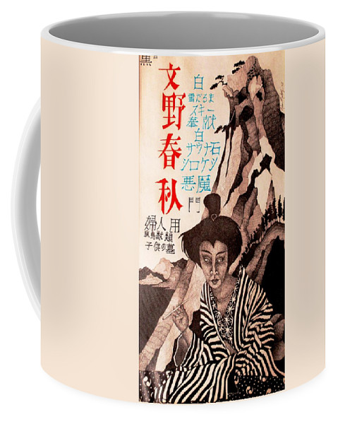 Geisha Coffee Mug featuring the drawing The Secret by Nelson F Martinez