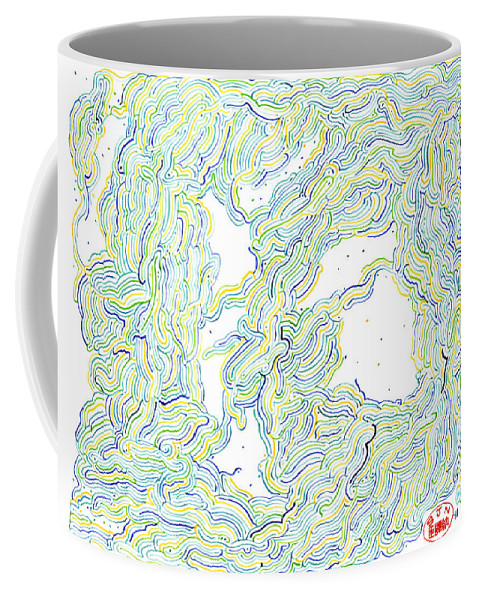Mazes Coffee Mug featuring the drawing The Two Of Us by Steven Natanson