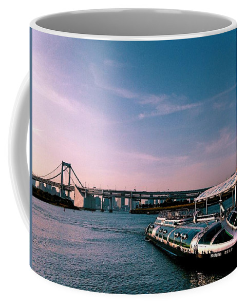 Landscape Coffee Mug featuring the photograph To the space from sea by Momoko Sano