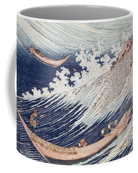 Two Coffee Mug featuring the painting Two Small Fishing Boats On The Sea by Hokusai
