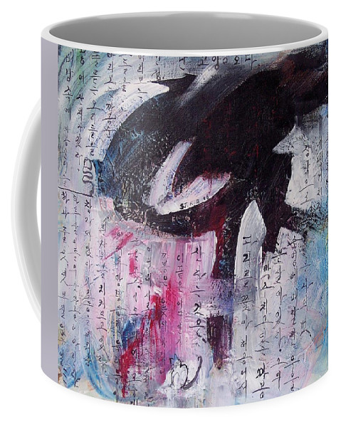 Peom Paintings Paintings Coffee Mug featuring the painting Unread Poem Black And White Paintings by Seon-Jeong Kim