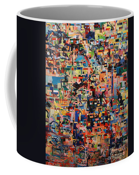 Jewish Art Coffee Mug featuring the painting To Whom We Must Answer by David Baruch Wolk