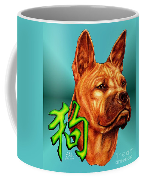 Canine Coffee Mug featuring the drawing Year Of The Dog by Sheryl Unwin