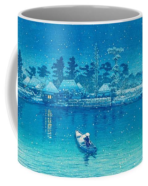 Kawase Hasui Coffee Mug featuring the painting Ushibori - Top Quality Image Edition by Kawase Hasui